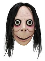 Adult Momo Mask(OS)