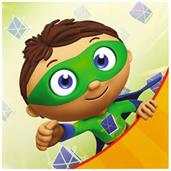 Super Why Tableware