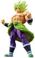 Dragon Ball Super Movie Cyokoku Buyuden Banpresto Figure - Super Saiyan Broly Full Power