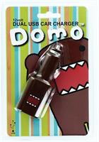 Domo 12 Volt Dual USB Car Charger