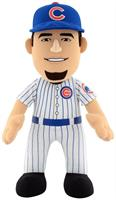 "MLB Chicago Cubs Kyle Schwarber 10"" Plush Figure (White)"