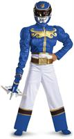 Power Rangers Blue Ranger Megaforce Muscle Chest Costume Child