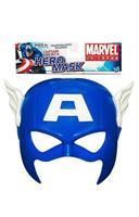 Marvel Universe Captain America Role Play Mask