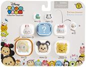 Disney Tsum Tsum 9 Pack Set #1