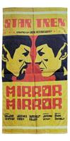 "Star Trek Spock Mirror Mirror 60""x30"" Beach Towel"