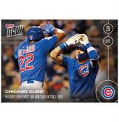 MLB Chicago Cubs Record First 100-Win #508 Topps NOW Trading Card